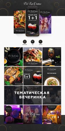 Оформление Инстаграм для кафе de la Creme