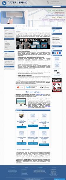 Доработка интернет-магазина на Joomla!