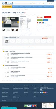 "Наполнение Интернет-магазина ""MrSanteh"""