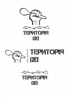 Illustrator, розробка логотипу, 2009