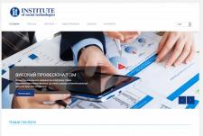Сайт для Института Социальных Технологий