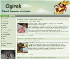 Юмористический сайт на WordPress