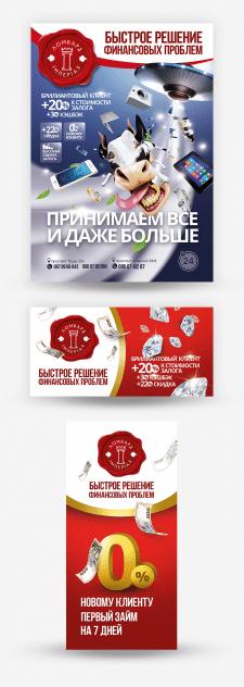 Дизайн А3 плаката и еврофлаера