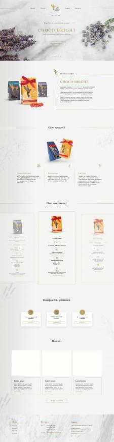landing page - производитель шоколадного драже.