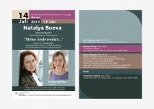 Афиша и листовка для концерта в Мюнхене