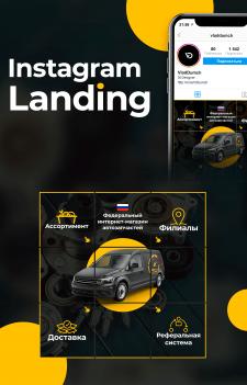 Дизайн инстаграм - лендинга для 180km.ru
