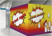 Дизайн плакатов для игрового бизнеса