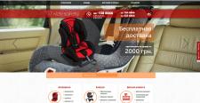 Наполнение интернет-магазин на платформе Open Cart