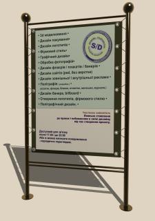 для сайта объявлений - вариант визуализации флаер