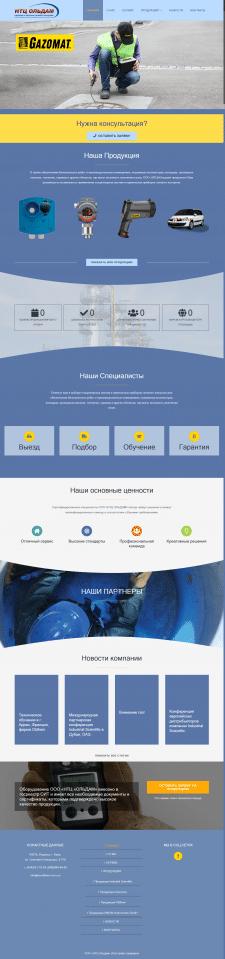 Разработка сайта под ключ для ООО «НТЦ «ОЛЬДАМ»