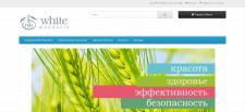 Интернет магазин косметики Opencart