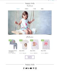 Сайт детских вещей
