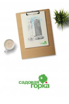 """Логотип для жилого комплекса """"Садовая горка"""""""