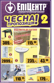 Дизайн и подготовка к печати газеты