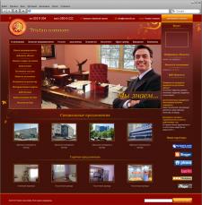 Сайт для риэлторской компании Тристан