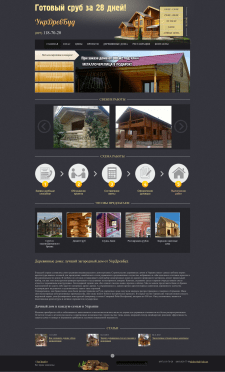 Сайт по строительству домов из сруба УкрДревБуд