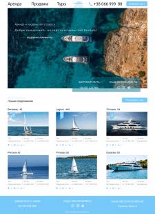 """Сайт аренда и продажа яхт """"Sail Rentals"""""""