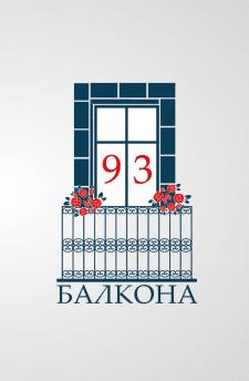 93БАЛКОНА