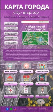 """Дизайн  головної сторінки для """"Карти міста"""""""