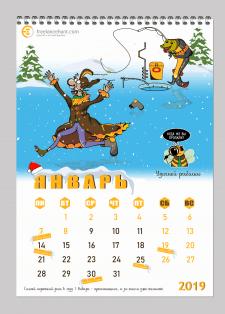 Календарь на стену
