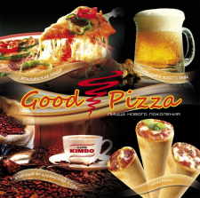 наружная реклама_пицца