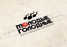Разработка логотипа для клуба предпринимателей