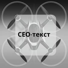 СЕО-текст для магазина техники