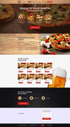 Дизайн макета лендинга для пиццерии