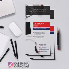 Дизайн флаера языковых курсов