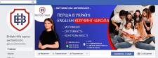 Оформление страницы Facebook