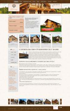 Строительство деревянных домов Тесляр