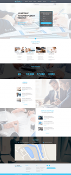 Разработка сайта для компании Clever consulting
