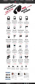 Дизайн сайта по продаже наушников