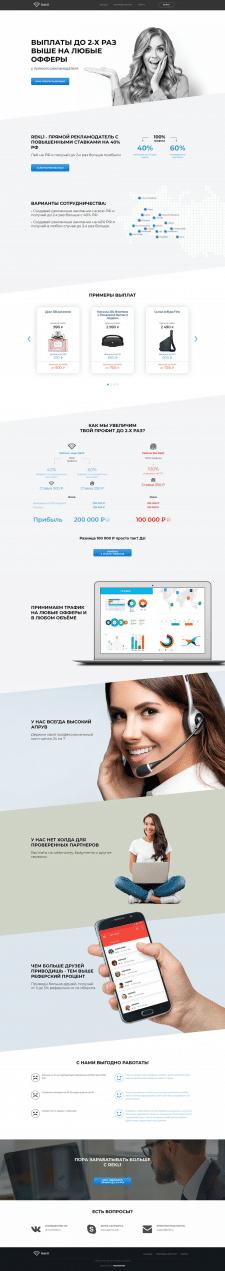 Landing Page Компания Rekl1