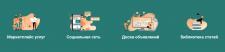 Иллюстрации для сайта BCGK в стиле флет