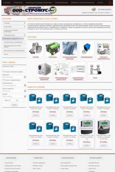 Интернет магазин по продаже электрооборудования