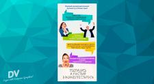 """Аватар для стартапа """"Рекомендательный купонатор"""""""