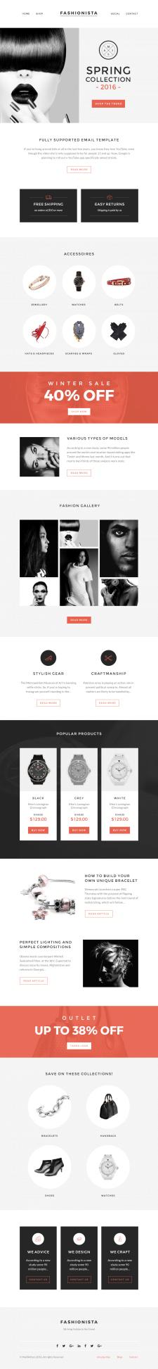 Fashionista - Веб сайт