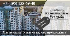 Баннер недвижимости
