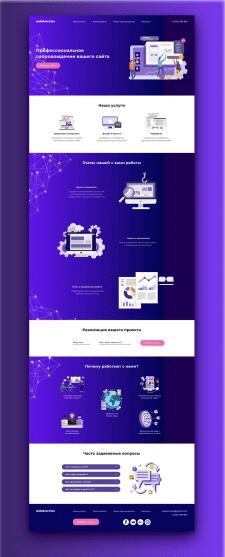 Лендинг для  web&service