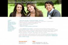 Сайт заказа рефератов и дипломных работ