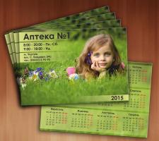 Календарик Аптека №1