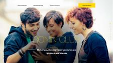Готовый проект Landing page для RONIN CLUB