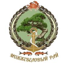 """Логотип-эмблема """"Можжевеловый рай"""""""