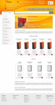 Bootstrap 3.x - Opencart 2.x - отопительные котлы
