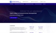 Сайт компании ЦКЭЭ