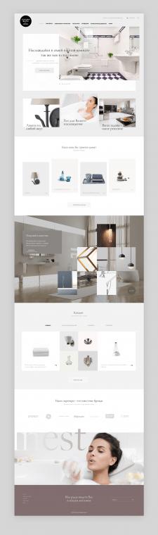 Дизайн ИМ все для дома