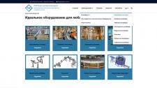 Trans Systems Engineering Ltd.