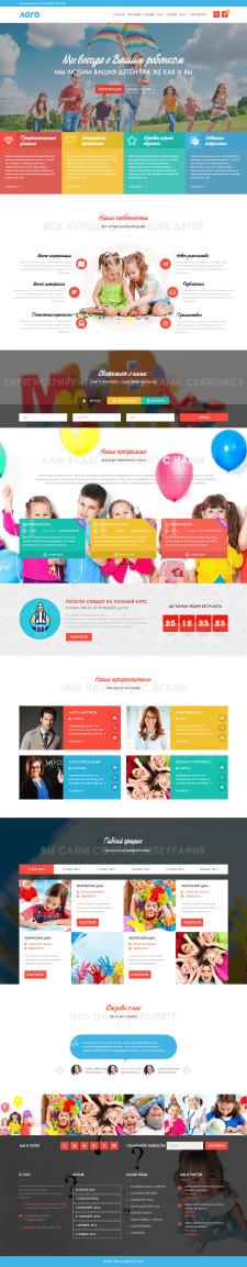Дизайн сайта по организации детских праздников