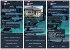 Telegram - Бот-калькулятор расхода материалов